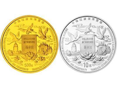 澳门回归金银币第二组主题凸显