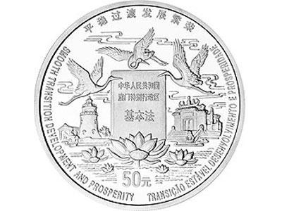 1998澳门回归祖国金银纪念币第二组图案解析