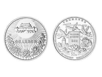 澳門回歸祖國金銀紀念幣(第二組)發行背景
