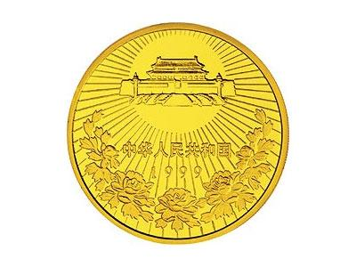 澳门回归祖国第三组金银币详情介绍