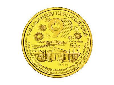 澳門回歸祖國金銀幣第三組收藏價值
