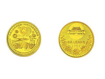 澳门回归金银纪念币(第3组)风格与香港相近