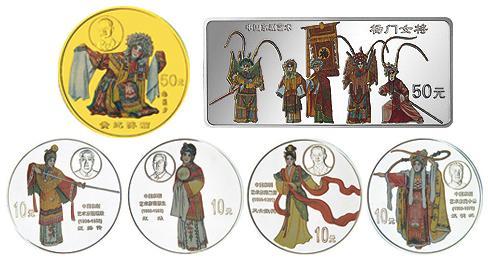 1999中国京剧艺术彩色金银币,中国京剧艺术金银币第一组价格,1999年京剧艺术彩色金银币第一组价格,1999年贵妃醉酒彩色金币价格