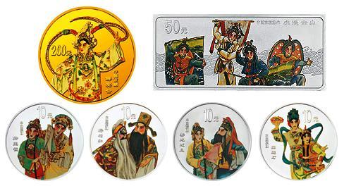 2001中國京劇藝術彩色金銀幣,京劇藝術第三組金銀幣,2001年京劇藝術金銀幣價格