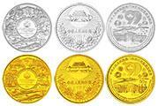 詳細了解1999年澳門回歸祖國第(3)組金銀紀念幣