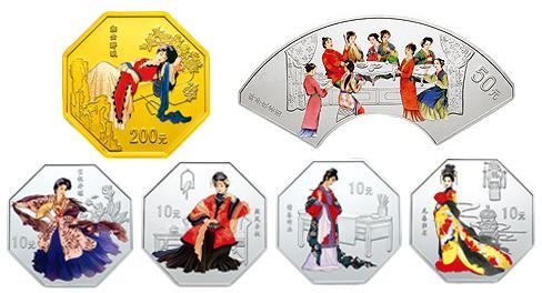红楼梦金银币第二组价格,中国古典文学名著红楼梦金银币,200元红楼梦金币价格,50元扇形红楼梦银币