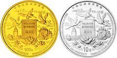鑒賞1998澳門回歸祖國第二組金銀紀念幣
