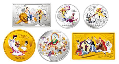 2005年西游记第三组金银币,西游记金银币价格,2005年2000元西游记彩金币,50元西游记第三组银币