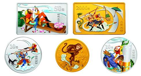 中国古典文学名著西游记金银币第一组,西游记金银币第一组,古典文学名著西游记金银币,西游记彩色金银币价格