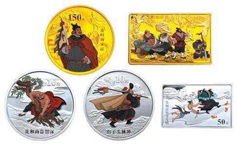 2009年水滸傳金銀幣第一組,中國古典文學名著水滸傳彩金銀幣,第一組水滸傳金銀幣價格,水滸傳第一組150元金幣,2009年水滸傳50元銀幣