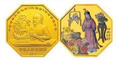 2000年《宝玉赋诗》彩金币市场行情