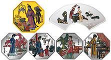 《红楼梦》彩色金银纪念币(第1组)发行背景