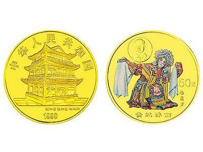 中国京剧艺术彩色金银纪念币(第1组)收藏价值