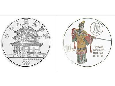 京剧艺术彩色银币第1组历史背景