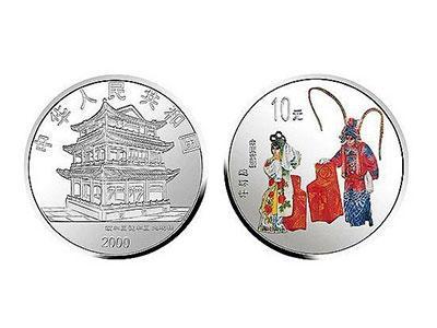 京劇藝術金銀紀念幣第2組歷史背景