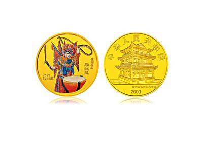 京劇藝術金銀紀念幣第二組幣面上的故事