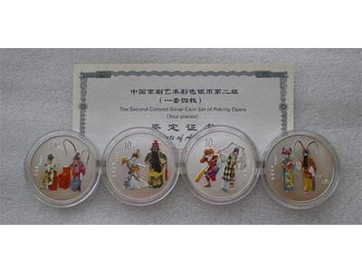 京劇藝術第二組1盎司彩色銀幣發行規格