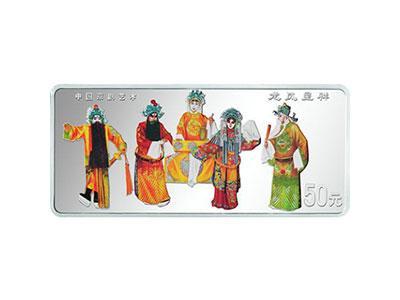 京劇藝術金銀紀念幣第二組龍鳳呈祥銀幣背景故事