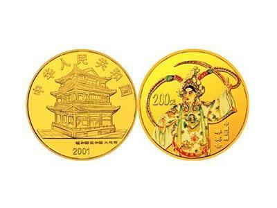 中國京劇藝術彩色金銀紀念幣人物刻畫鮮明