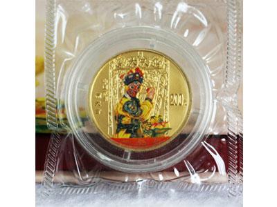 京劇藝術系列金銀紀念幣第四組收藏價值高