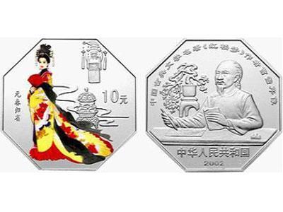 《红楼梦》彩色金银纪念币(第2组)发行规格