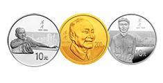 鉴赏陈云诞辰100周年纪念币