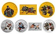解读《水浒传》彩色金银纪念币(第3组)发行背景