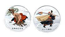 《水滸傳》彩色金銀紀念幣(第1組)發行詳情