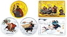 淺析《水滸傳》彩色金銀紀念幣(第1組)價值