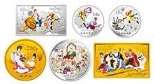 赏析《西游记》彩色金银纪念币(第3组)套币