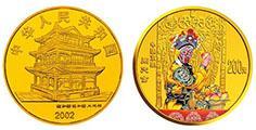 赏析京剧艺术彩金银币(第4组) 1/2盎司金币