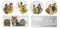 了解中國京劇第三組紀念幣