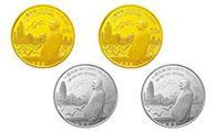 澳门回归一组纪念币虽小 意义却重大