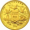 1998澳門回歸祖國金銀紀念幣(第二組)1/2盎司金幣價值