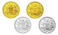 品讀1998澳門回歸祖國第二組金銀紀念幣