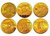 金银币上的记录文明之源、书写壮美河山