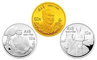 周恩來誕辰100周年紀念幣收藏空間大