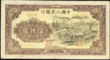 5000元绵羊纸币涨势不错