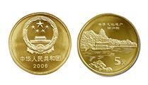 世界文化遺產之頤和園普通紀念幣