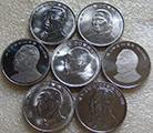 七大偉人系列紀念幣價值