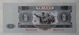 大黑拾紙幣收藏價值珍貴