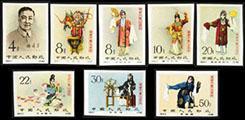 鉴赏梅兰芳舞台艺术邮票