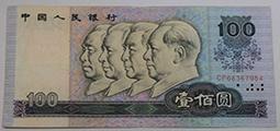 1980年100元人民币价值分析