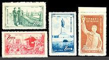 淺談《偉大的蘇聯十月革命三十五周年紀念》郵票
