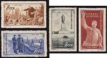 紀20《偉大的蘇聯十月革命35周年紀念》錯版郵票