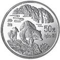 中國珍稀動物紀念幣(第四組)5盎司棕熊銀幣價值