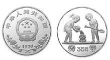 國際兒童年紀念幣大師設計功底可見一斑