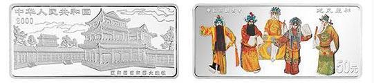 龙凤呈祥5盎司彩银币错版未来潜力不可估量