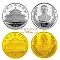 孫中山誕辰130周年紀念幣被看好