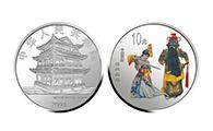 中國京劇藝術二組1盎司彩銀幣霸王別姬